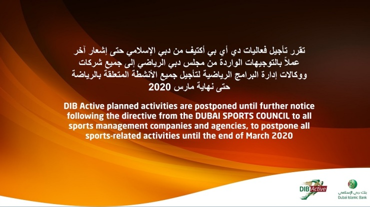 DIB ACTIVE - March Events Postponed - LR